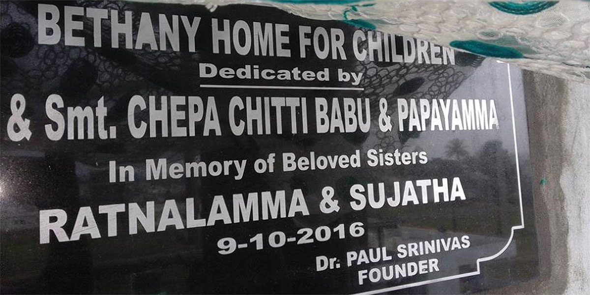 bethany-children-home-sign